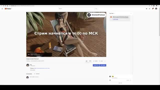 Watch and share Стрим Content Premium-568MFDn046c GIFs on Gfycat