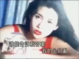 Watch and share 11-我的心好亂 GIFs on Gfycat