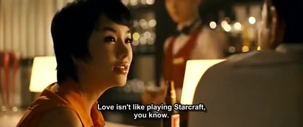 2006, ENG, Seducing, full, ll Tags, movie, mr, perfect, subs, youtube, Starcraft GIFs