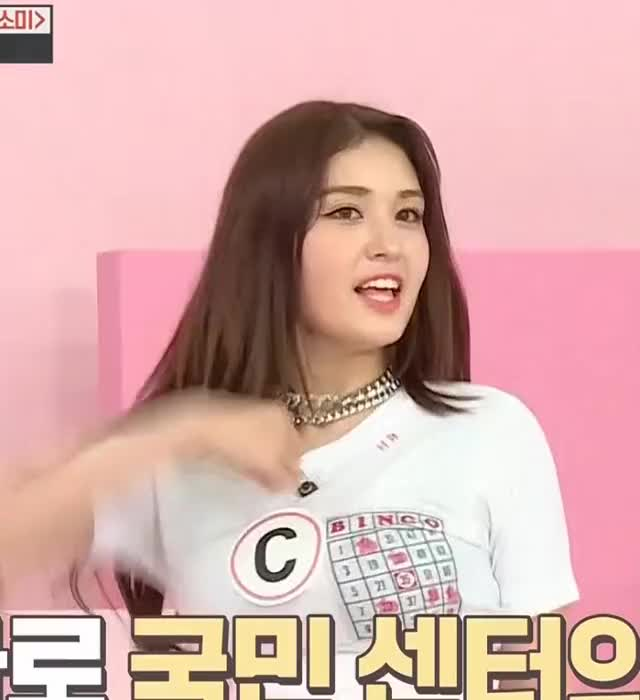 Watch and share Jun Somi GIFs and Celebs GIFs by koreaactor on Gfycat