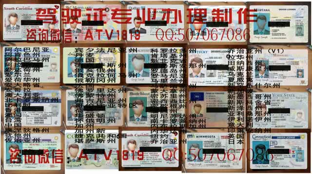 Watch and share Bdthfp-购买新墨西哥州驾照+微信ATV1819 GIFs by 各国证书文凭办理制作【微信:aptao168】 on Gfycat