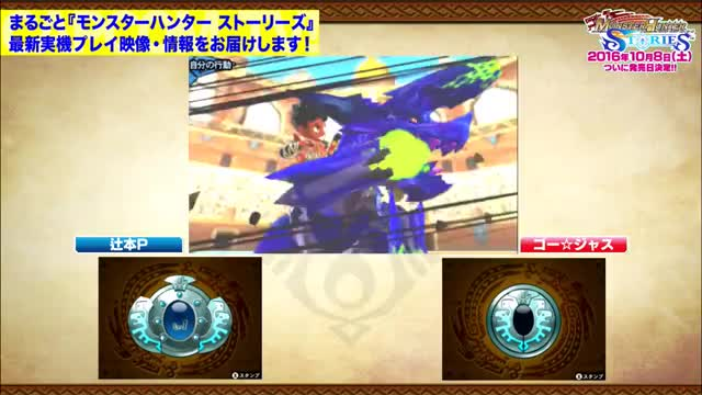 Watch MH Stories Brachydios GIF by @justln on Gfycat. Discover more monsterhunter GIFs on Gfycat