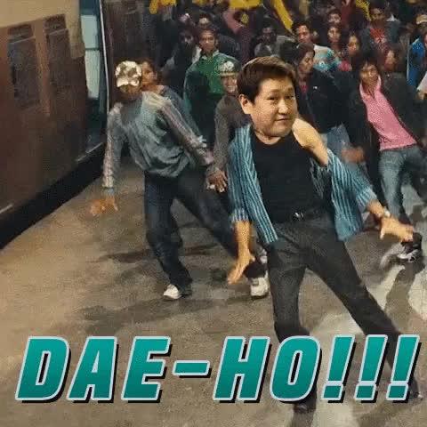 ho Mariners Dance  GIFs