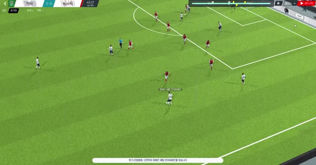 Watch and share Football Manager 2021 2021-08-16 22-08-01 GIFs on Gfycat
