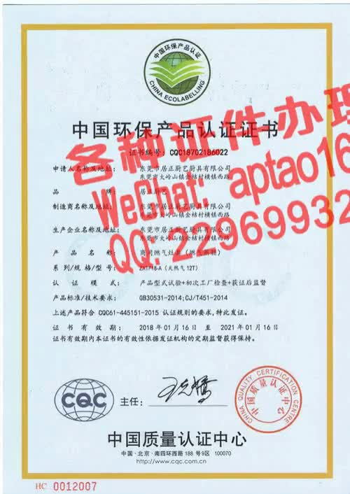 Watch and share A646k-购买农业银行ATM转账凭条多少钱V【aptao168】Q【2296993243】-w0s6 GIFs by 办理各种证件V+aptao168 on Gfycat
