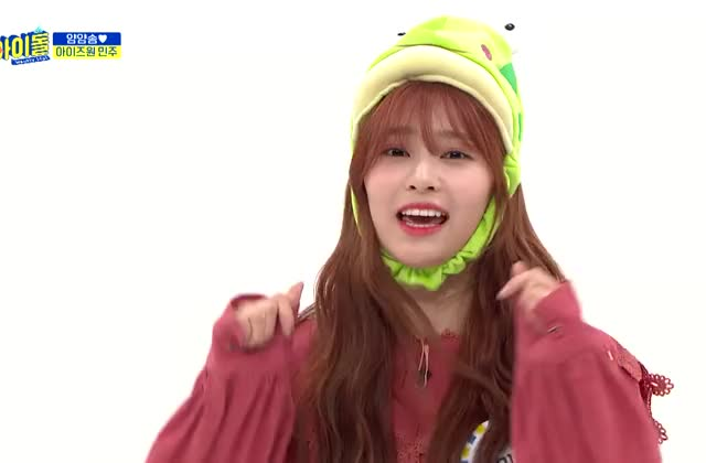 Watch and share Aegyo GIFs and Izone GIFs by Just Dancing on Gfycat