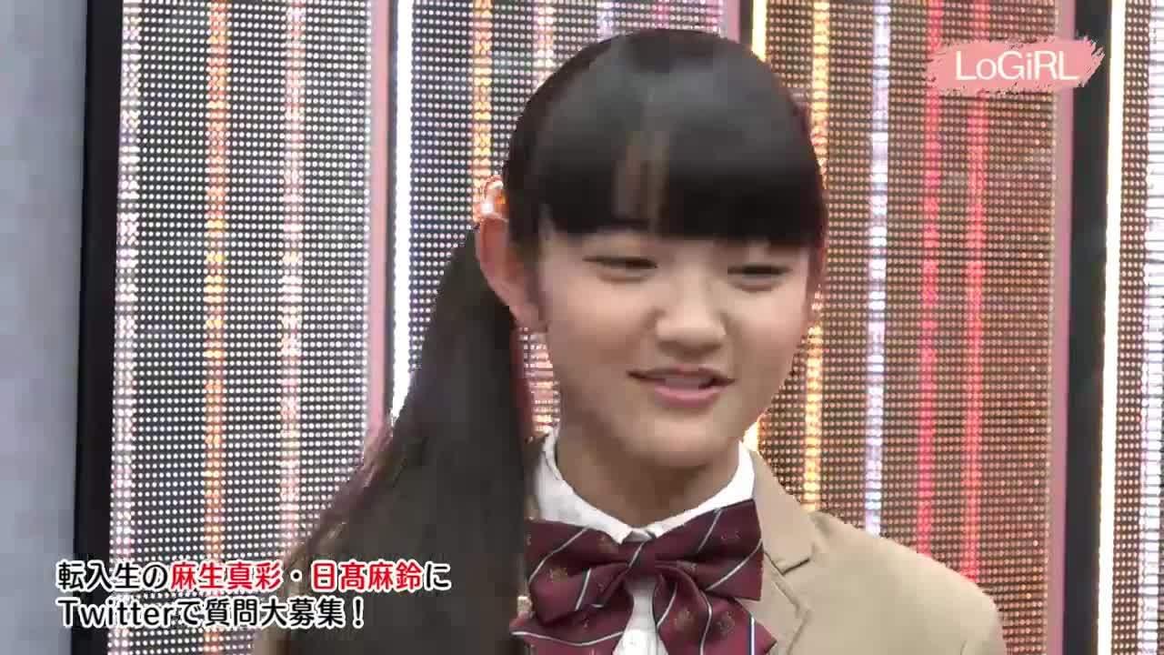 sakuragakuin, Maaya gets what you're saying (reddit) GIFs