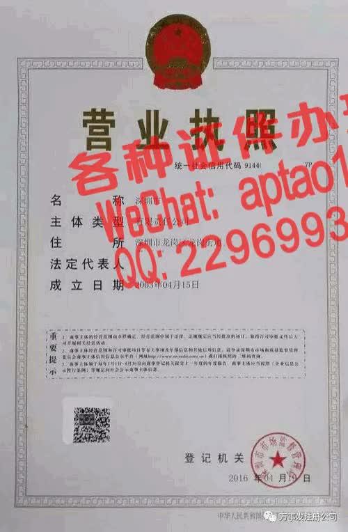 Watch and share 51rb9-哪里能做假的英语职称证V【aptao168】Q【2296993243】-5rz1 GIFs by 办理各种证件V+aptao168 on Gfycat