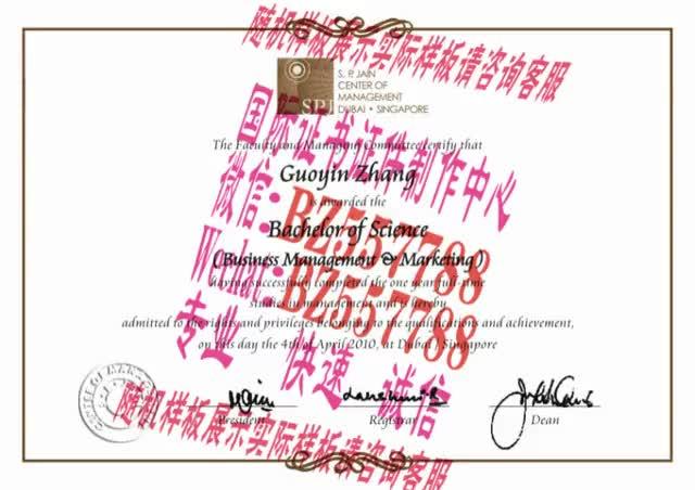 Watch and share 购买格林内尔学院毕业证成绩单[咨询微信:BZ557788]办理世界各国证书证件 GIFs on Gfycat