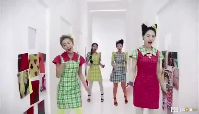 Watch and share Bbiribbom Bberibbom GIFs and Korean GIFs on Gfycat