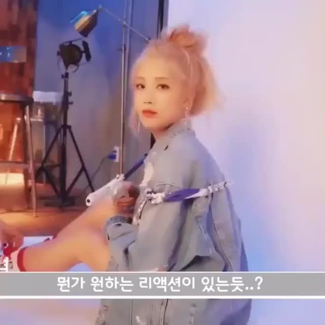 Watch and share Loona Tv GIFs and Kim Lip GIFs by JM on Gfycat