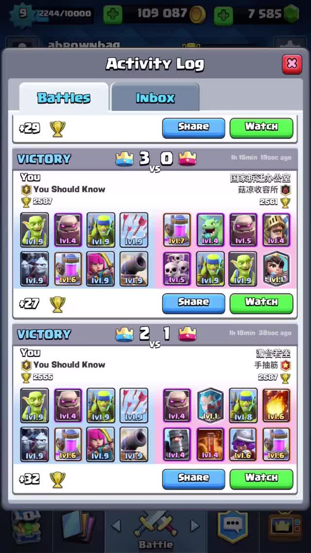 Watch Golem Grind GIF by @abrownbag on Gfycat. Discover more ClashRoyale, Deck, Grind GIFs on Gfycat