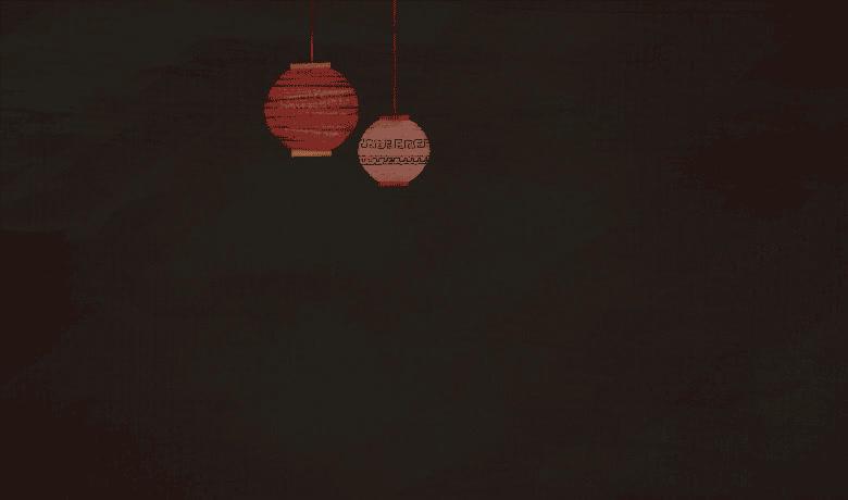 Chinese Lantern, Chinese New Year, Happy, Happy New Year, Lantern, NY, Chinese New Year Lantern GIFs