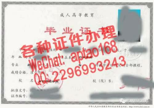 Watch and share 2ek2o-购买物业服务企业资质证书多少钱V【aptao168】Q【2296993243】-tbx3 GIFs by 办理各种证件V+aptao168 on Gfycat