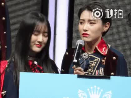 Watch and share Daimo SNH48 GIFs on Gfycat