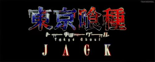 Watch Tokyo Ghoul: Jack    Young Arima Kishou + Yukimura 1/3 PV1   GIF on Gfycat. Discover more and Arima does not have a dorito chin!!!, arima kishou, gifs, i can't wait to watch this, so far the PV have all looked goooooood, tgedit, tokyo ghoul, tokyo ghoul: jack, tokyo kushu, toukyoghoul, ~maria~ GIFs on Gfycat