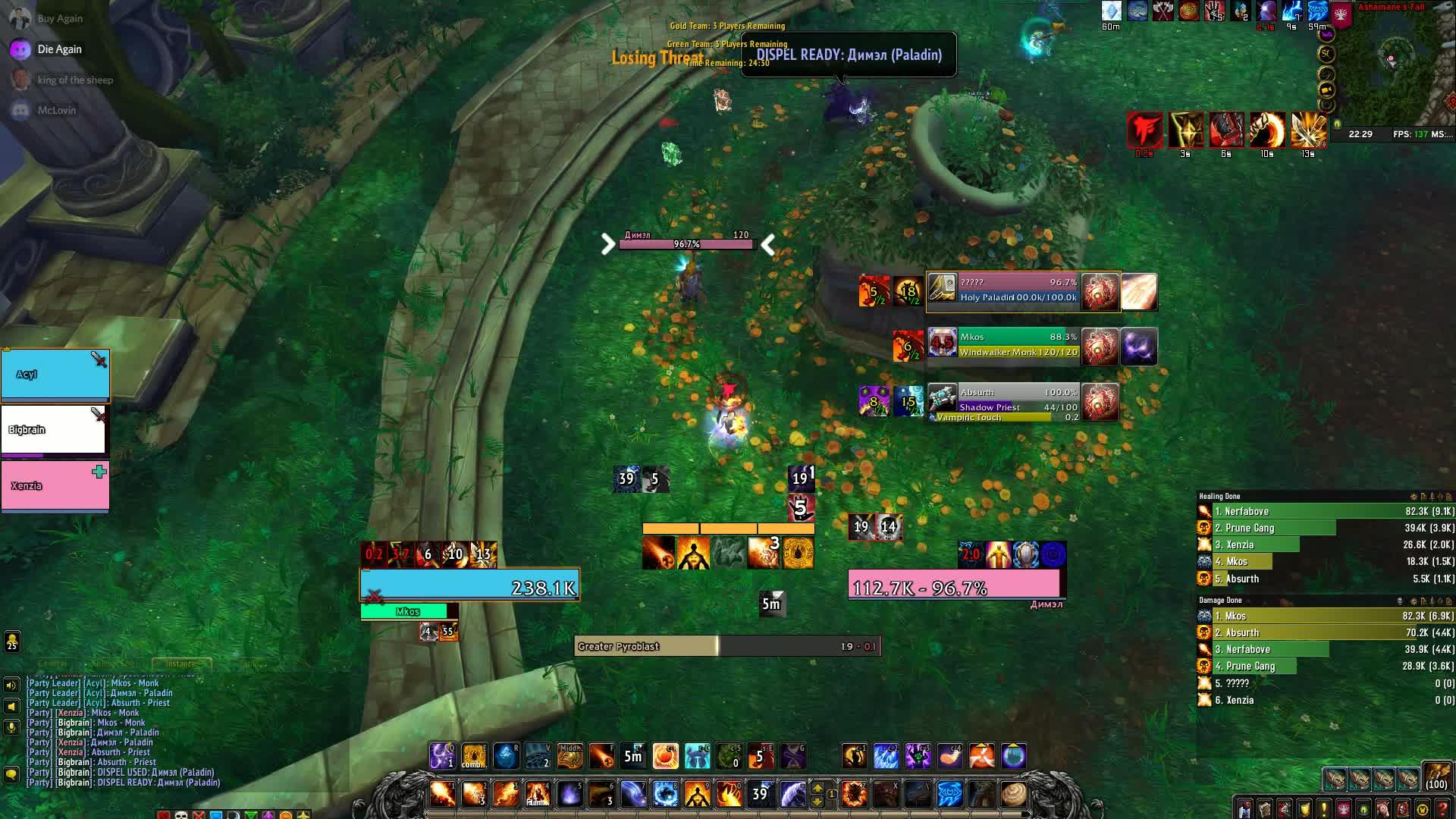 worldofwarcraft, World Of Warcraft 2019.04.18 - 22.30.17.07.DVR GIFs