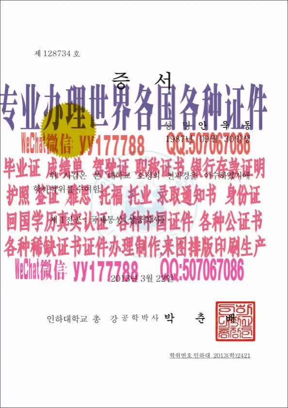 Watch and share Yaho-香槟-阿登办毕业证-微信YY177788-高仿毕业证成绩单制作 GIFs by 办理各种高仿证件+微信YY177788, on Gfycat