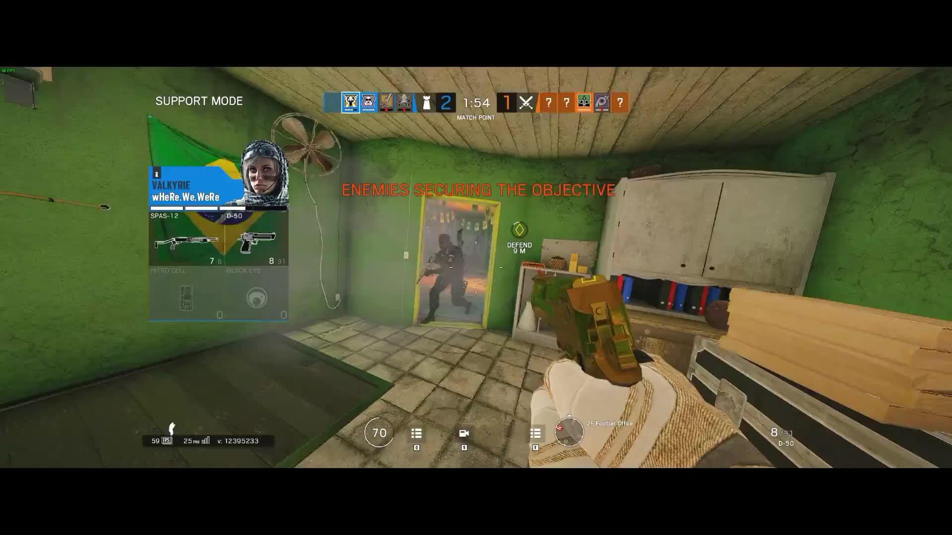Favela - DClutch GIFs