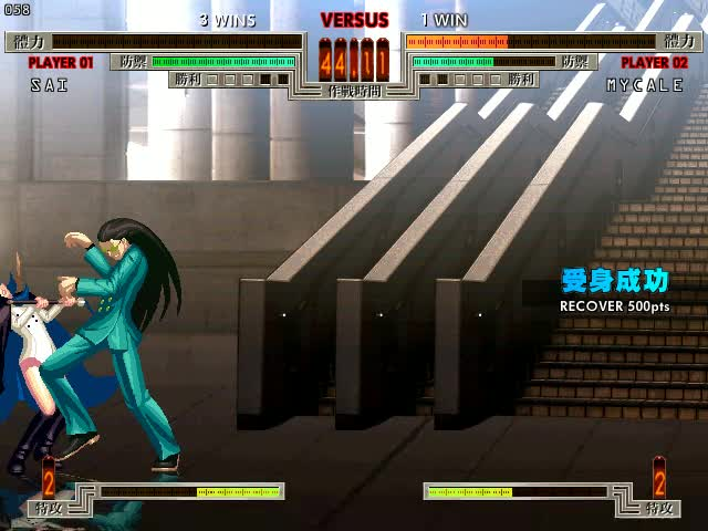 Watch and share Epic Parry GIFs by Doph on Gfycat