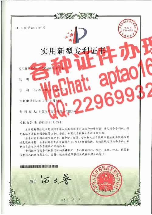 Watch and share 2mgsa-电子科技大学中山学院毕业证办理V【aptao168】Q【2296993243】-x95f GIFs by 办理各种证件V+aptao168 on Gfycat