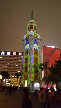 Watch Hong Kong Clock Tower GIF on Gfycat. Discover more related GIFs on Gfycat