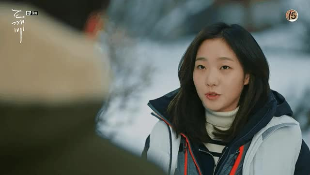 Watch and share 도깨비 9화 움짤 GIFs by kaphwans on Gfycat