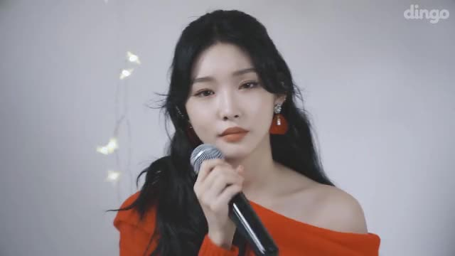 Watch and share Chungha GIFs and Kpop GIFs by Nin0r on Gfycat