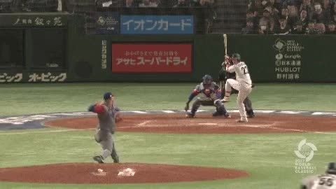 Watch WBC Baseball - Huge jam in a tie game?  Better make a big-time play. #WBC2017 GIF by Baseball America (@baseballamerica) on Gfycat. Discover more related GIFs on Gfycat