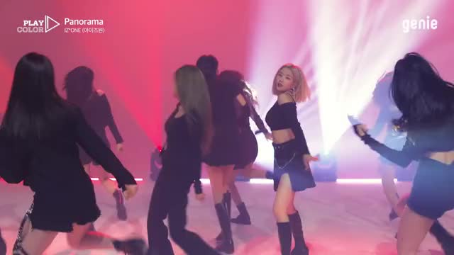 Watch and share Panorama GIFs and Eunbi GIFs by stoes11 on Gfycat