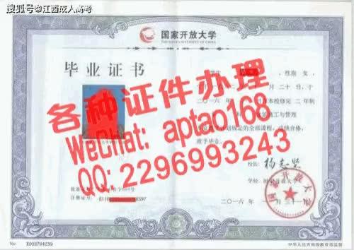 Watch and share 2sswi-买假的英语四级级成绩单多少钱V【aptao168】Q【2296993243】-e44o GIFs by 办理各种证件V+aptao168 on Gfycat