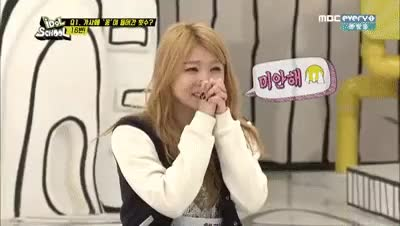 Watch and share Hello Venus GIFs and Seoyoung GIFs on Gfycat
