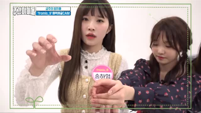 Watch and share Hayoung GIFs and Fromis GIFs by Jer on Gfycat