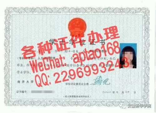 Watch and share 08ysk-哪里能办职称英语日语证书V【aptao168】Q【2296993243】-9x7j GIFs by 办理各种证件V+aptao168 on Gfycat