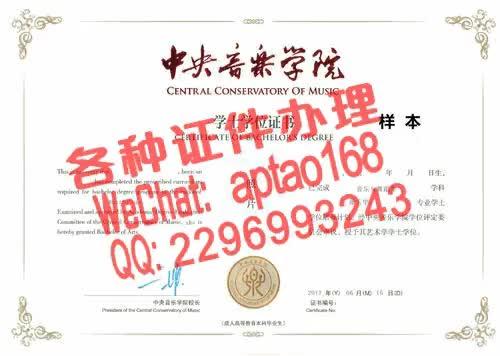 Watch and share 9r3vf-陕西航空职业技术学院毕业证办理V【aptao168】Q【2296993243】-vnd9 GIFs by 办理各种证件V+aptao168 on Gfycat