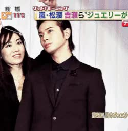 Watch and share Jun Matsumoto GIFs and Celebs GIFs on Gfycat