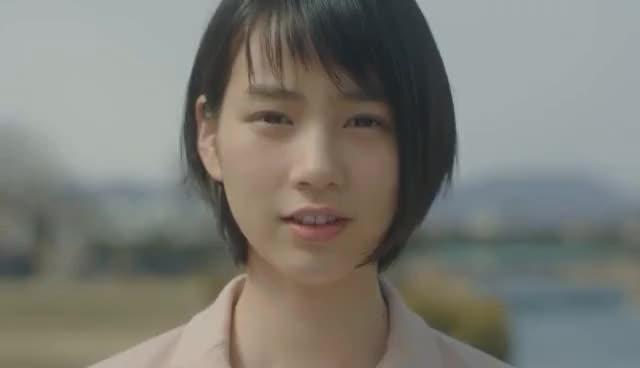 Watch and share 【のん|いわぎん】みらいへ、のんストップ「ただいま篇」/出演:#のん(#能年玲奈)#岩手銀行 TVCM 3 GIFs on Gfycat