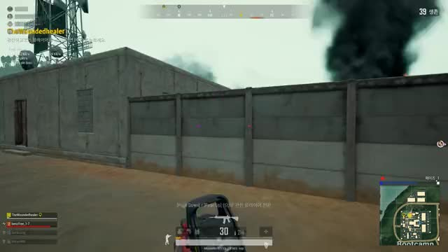 Watch and share Monkas GIFs and Pubg GIFs by MissioN on Gfycat