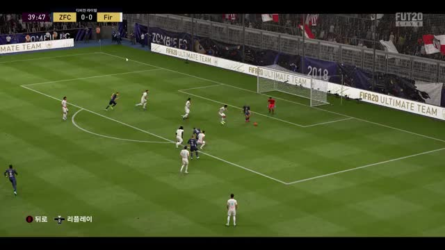 Watch and share Soccer GIFs by pariud on Gfycat