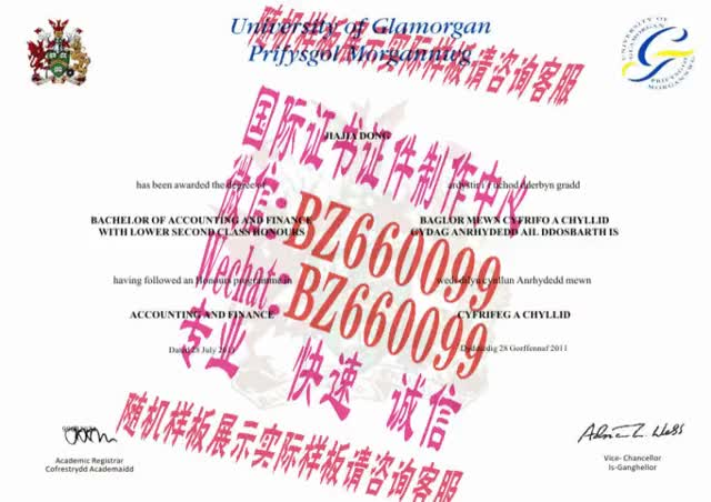 Watch and share 办理范德堡大学毕业证成绩单[咨询微信:BZ660099]办理世界各国证书证件 GIFs on Gfycat
