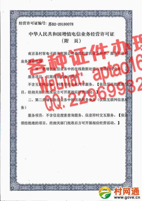 Watch and share 997n1-买个施工劳务资质证书多少钱V【aptao168】Q【2296993243】-jrfv GIFs by 办理各种证件V+aptao168 on Gfycat