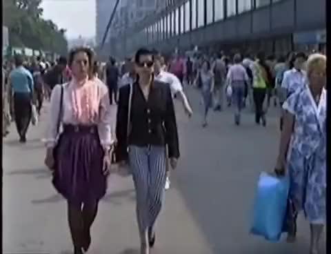 Watch and share Москва 1992 GIFs on Gfycat