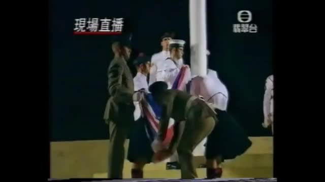 Watch Hong Kong Recolonised GIF on Gfycat. Discover more related GIFs on Gfycat