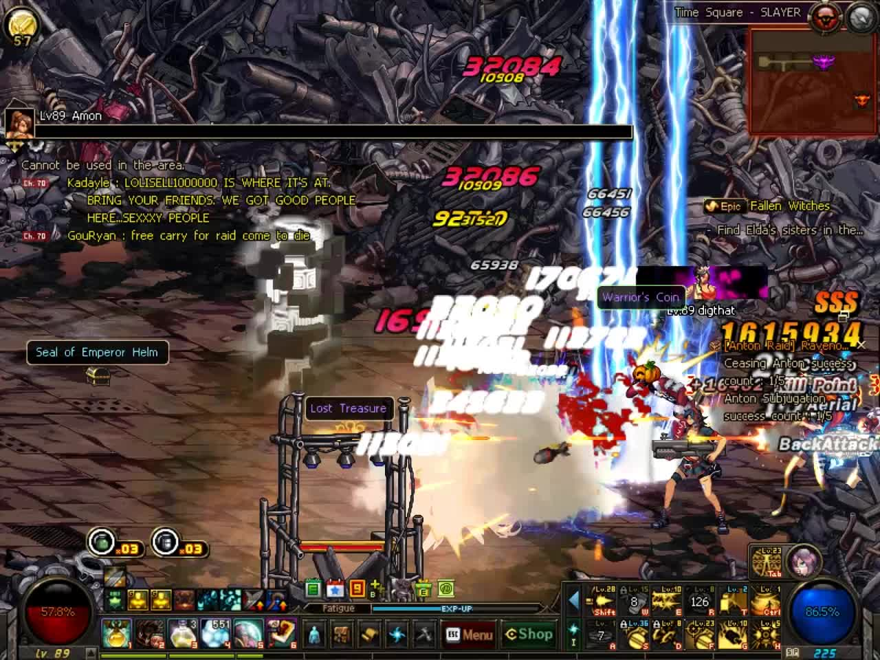 60fps, DFO, Epic, MMORPG, DFO Hell Mode Vol.90 GIFs