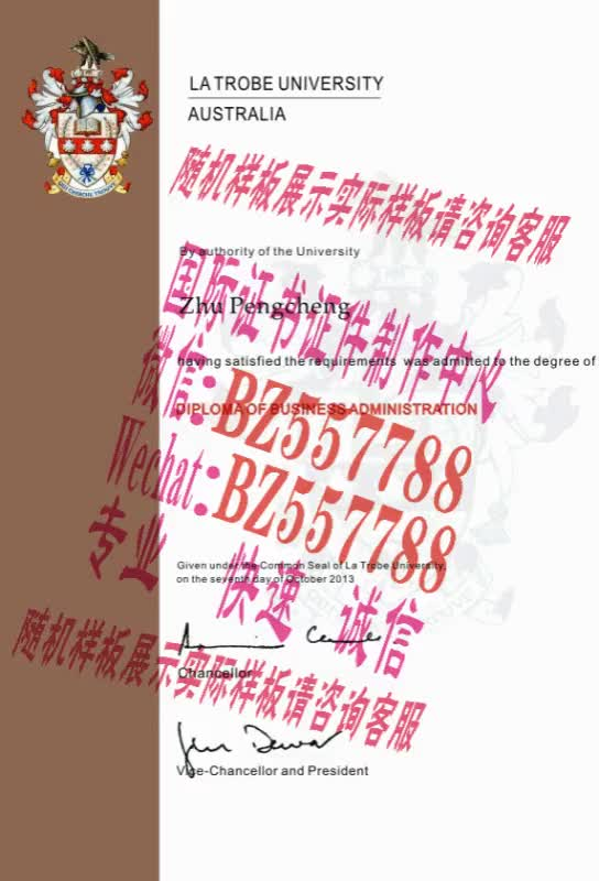 Watch and share 办理韩国结婚证[咨询微信:BZ557788]办理世界各国证书证件 GIFs on Gfycat