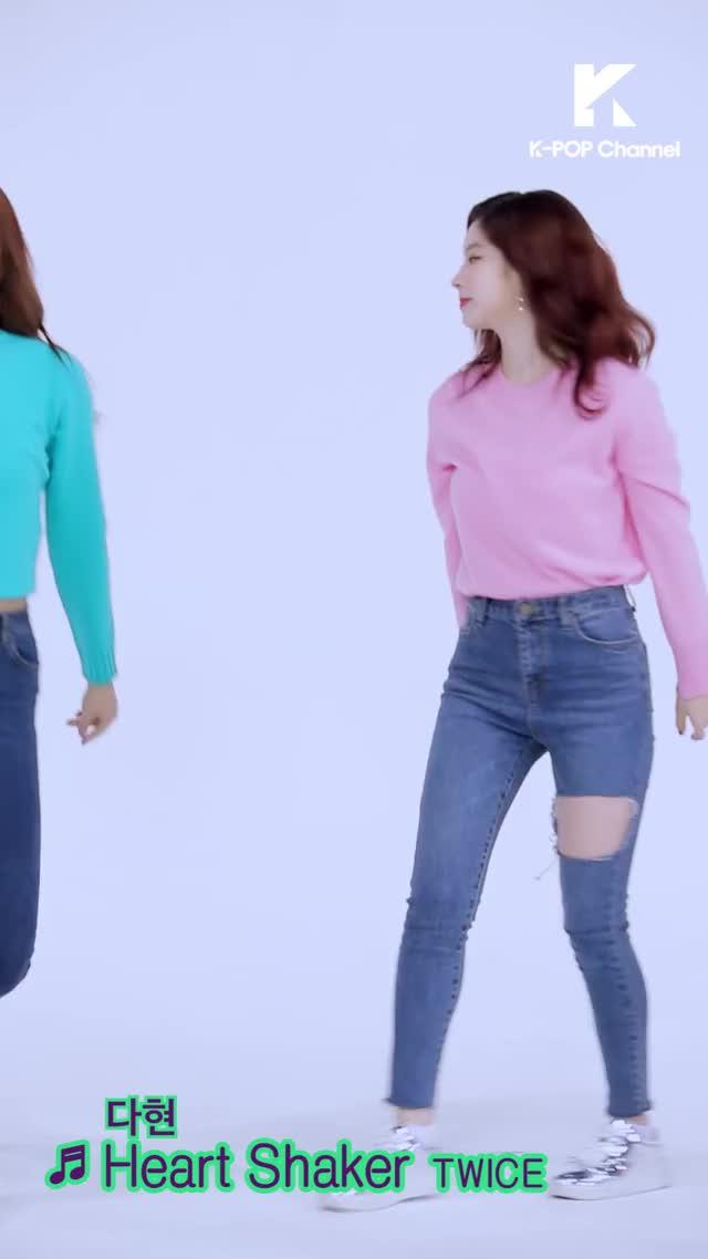 Watch Dahyun - 1theK Let's Dance – TWICE - Heart Shaker [171224] – Dahyun Ver. - 1 GIF on Gfycat. Discover more celebrity, celebs, dahyun, kpop, twice GIFs on Gfycat