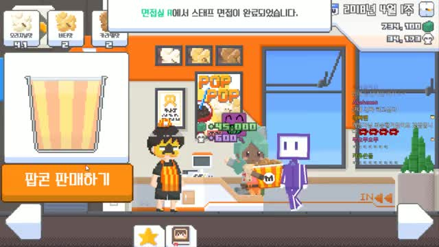 Watch and share 배틀그라운드 GIFs and Ajehr GIFs by 전자사향 on Gfycat