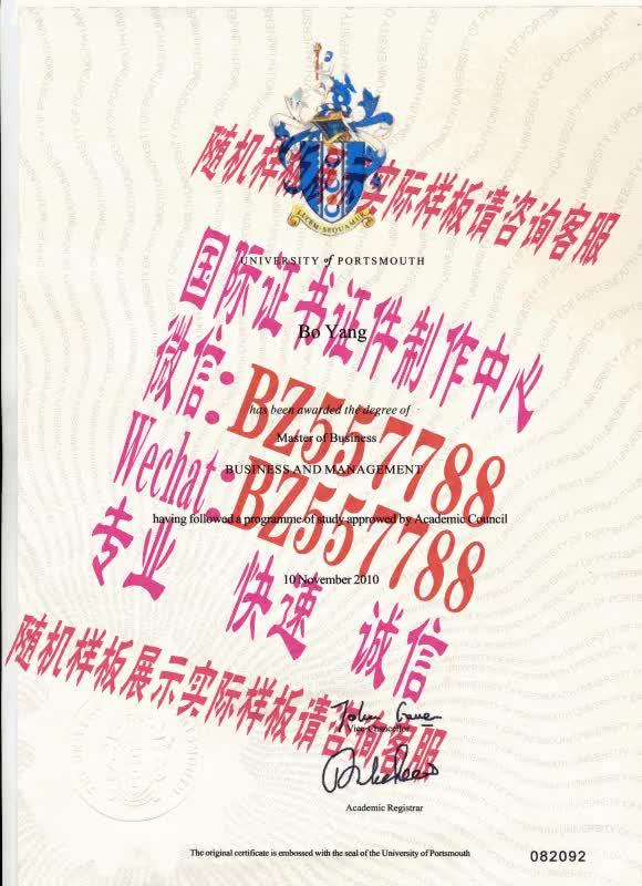 Watch and share 购买香港城市大学毕业证成绩单[咨询微信:BZ557788]办理世界各国证书证件 GIFs on Gfycat