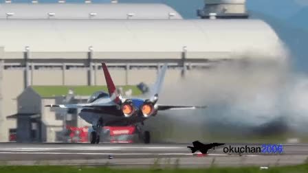 Watch and share Japan Stealth  Takeoff GIFs by Popular Science on Gfycat