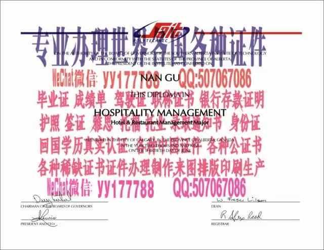 Watch and share Jvig-罗勇府(Rayong)做假证件(微信YY177788)各种证件都能做 GIFs by 办理各种高仿证件+微信YY177788, on Gfycat